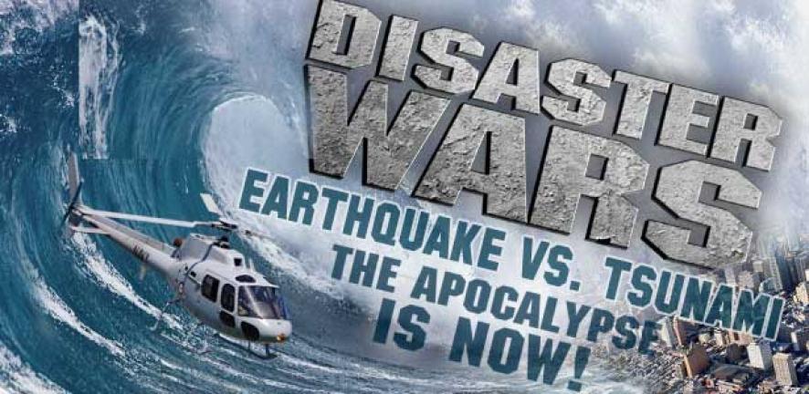 100+ Tsunami Movie 2013 – yasminroohi