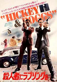 Hickey & Boggs