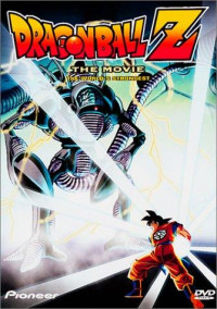 Dragon Ball Z: The World&#39s Strongest