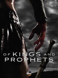 Of Kings and Prophets Season 1