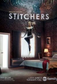 Stitchers Season 1