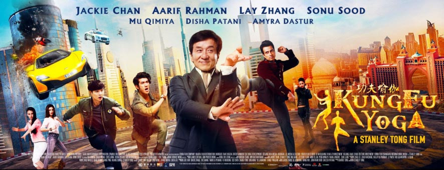 Image result for kung fu yoga