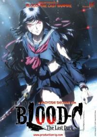 Blood-C: The Last Dark