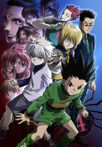 Hunter x Hunter: Phantom Rouge