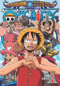 One Piece Season 8