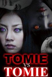 Tomie vs Tomie