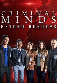 Criminal Minds: Beyond Borders Season 2