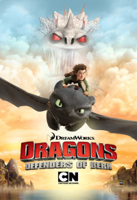 Dragons: Riders of Berk Season 2