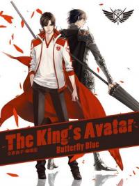 The King&#39s Avatar Season 1