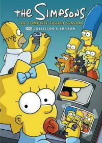 The Simpsons Season 8