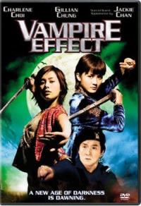 The Twins Effect Aka Vampire Effect