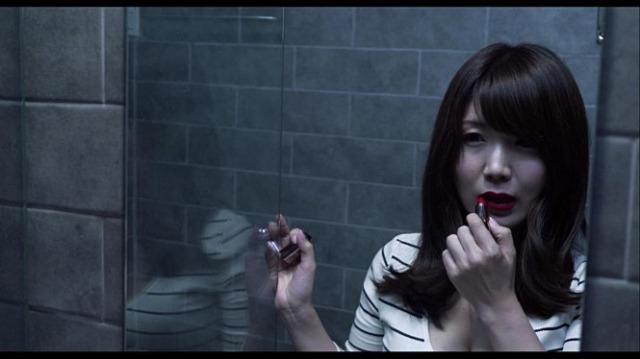 Japanese mom film