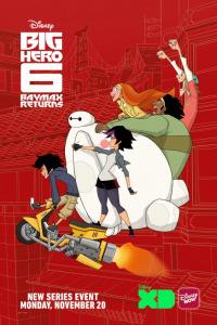 Big Hero 6 The Series 1