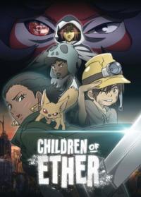 Children of Ether