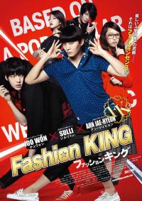 Fashion King