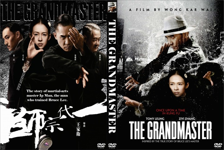 Watch the grandmaster for free online 123movies voltagebd Choice Image