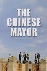 The Chinese Mayor