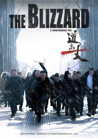 The Blizzard