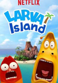 Larva Island Season 1