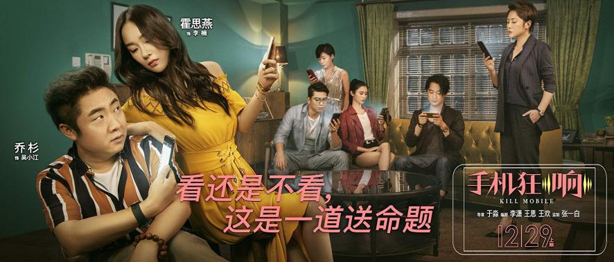 Movie4k Mobile
