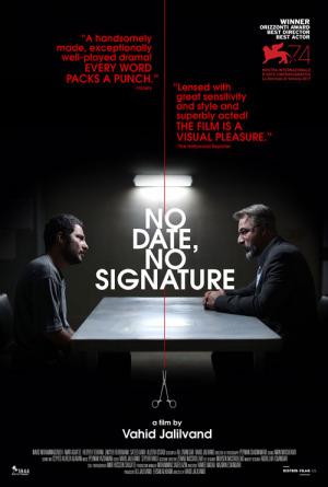 No Date, No Sign