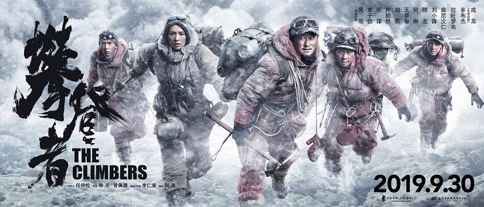 Everest Movie4k