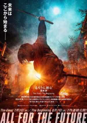 Rurouni Kenshin: Final Chapter Part I